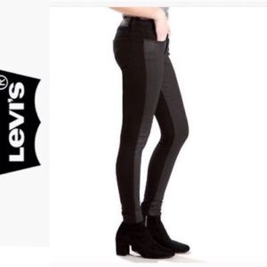 NEW Levi's 535 Super Skinny Front-Coated Jeans